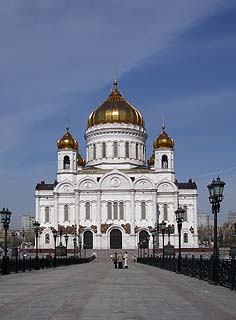 005 Храм Христа Спасителя.    Church  of Christ Preserver.  136k