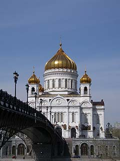 006 Храм Христа Спасителя.   Church  of Christ Preserver.  156k