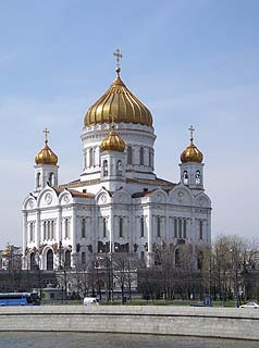 007 Храм Христа Спасителя.    Church  of Christ Preserver.    141k