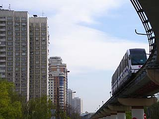 023 Московский монорельс. Monorail of Moscow.   152k