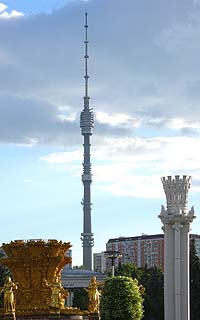 271 Телебашня Останкино. TV Tower Ostankino.    66k