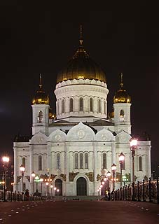 401  Храм Христа Спасителя.   Church  of Christ Preserver. 86k
