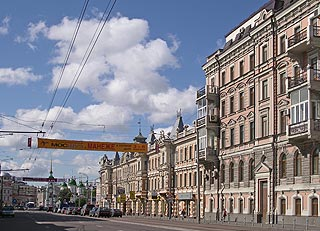702 Проспект Мира.  Avenue  of  Peace.   181k